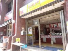 グランドパレス田町 1階店舗