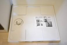 クリオ砧公園1番館 洗面室