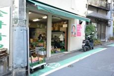 渋谷アムフラット 周辺