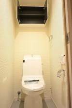 ライオンズマンション駒込第2 トイレ