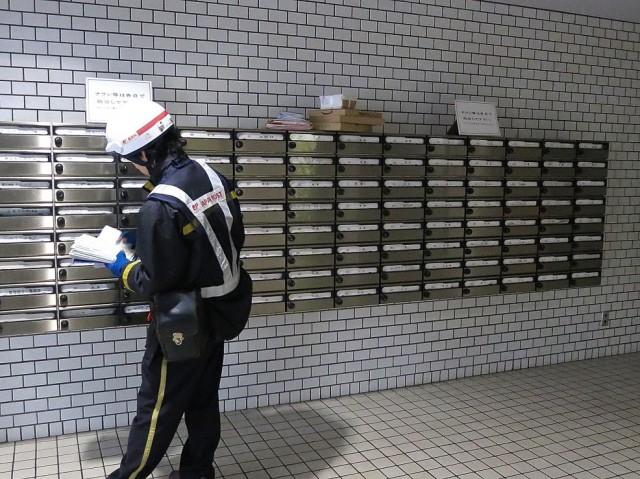 ニューライフ西早稲田 メールボックス