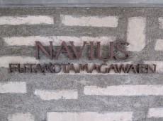 ナビウス二子玉川園 エンブレム