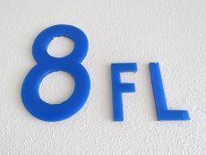 マンション南目黒苑 8F