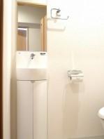マンション南目黒苑 トイレ