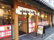 ライオンズマンション西新宿第七 周辺環境
