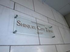 セントラルレジデンス新宿シティタワー エントランス