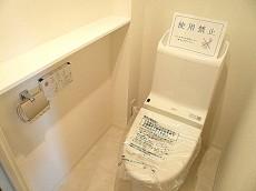 多摩川芙蓉ハイツ ウォシュレット付トイレ