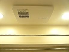 ライオンズマンション広尾第2 浴室換気乾燥機付バスルーム