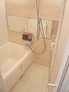 ライオンズマンション白金第2 バスルーム