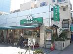 用賀駅 周辺