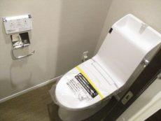 ハイシティ本郷トイレ