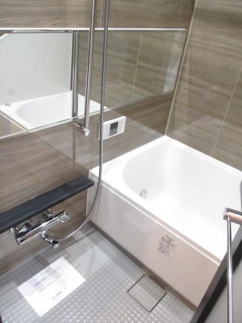 ハイシティ本郷浴室