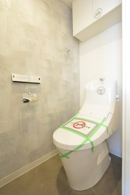 アフェクシオン南烏山 トイレ