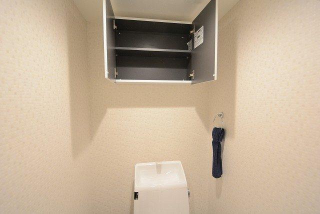 砧スカイハイツ トイレ