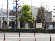ライオンズマンション上野毛 上野毛駅