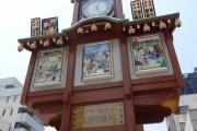 ラインコーポ箱崎 人形町