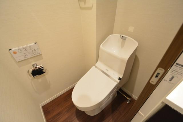 太子堂パレス トイレ