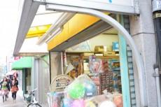 サンセール広尾 広尾散歩通りおもちゃ屋さん