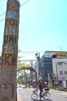 東急ドエル・アルス等々力弐番館 尾山台商店街