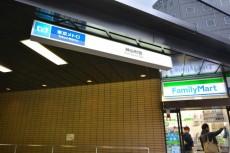 ハイライン第2芝虎ノ門 神谷町駅