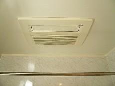 ホームズ緑が丘 浴室換気乾燥機