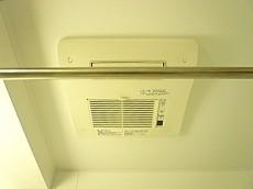 マンション南恵比寿 浴室換気乾燥機付き