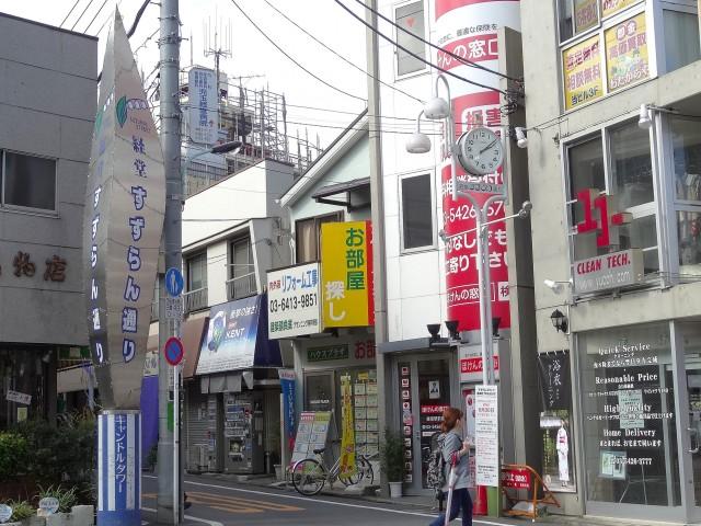 経堂スカイマンション 商店街