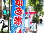 日本橋ニューシティダイヤモンドパレス 甘酒横丁
