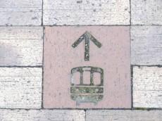 馬事公苑前住宅 道路のタイル