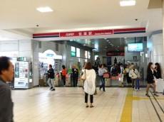 サンセピア幡ヶ谷 笹塚駅