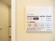 ライオンズマンション半蔵門 バスルーム設備