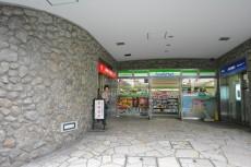 藤和参宮橋コープ 駅前ファミマ