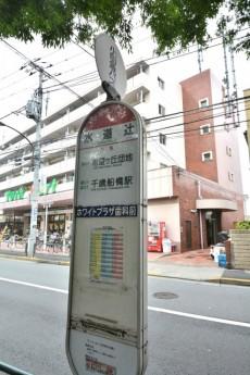 サンヴェール世田谷経堂 バス停