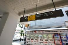 クレッセント中目黒 中目黒駅