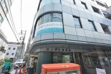 藤和参宮橋コープ 郵便局