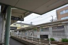 東高PAIR CITY 山下駅