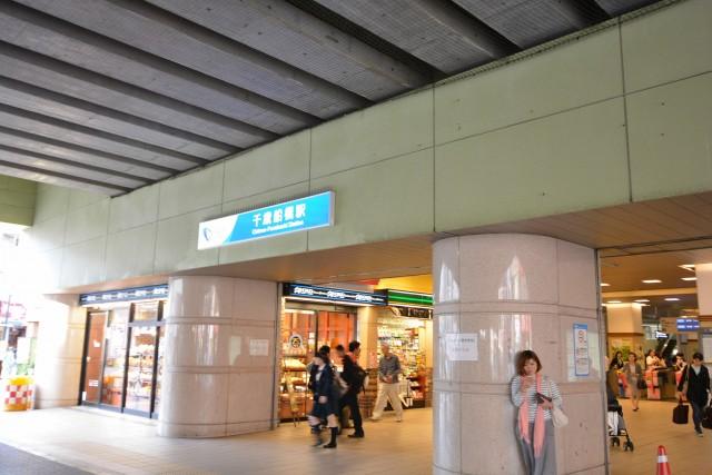 グランシティ上用賀ラ・アヴェニュー 千歳船橋駅