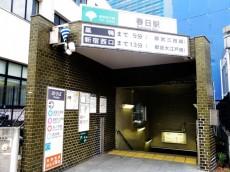 メゾンドール本郷 春日駅