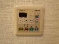 浴室換気乾燥機が設置されています