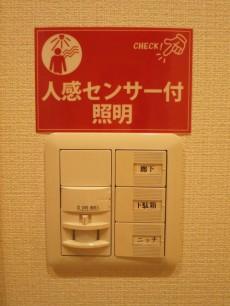 常磐松サマリヤマンション 収納たっぷりの玄関