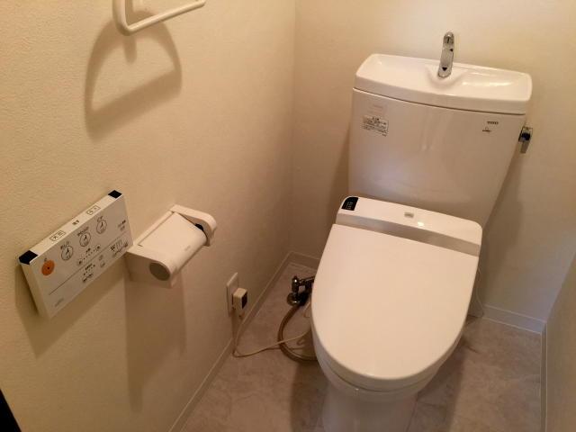 東中野マンション トイレ