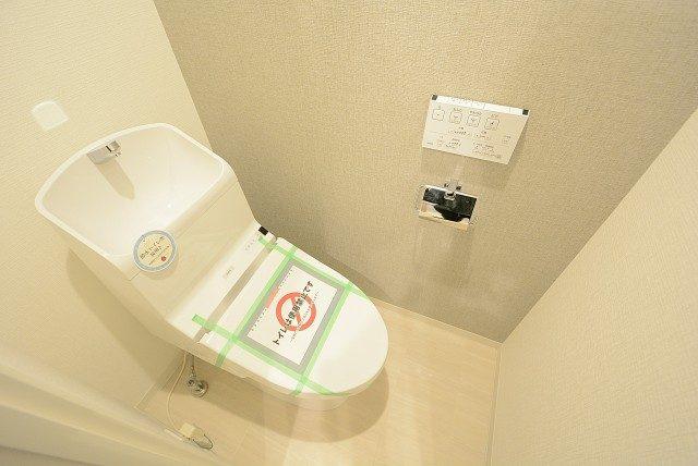 下落合グリーンパーク トイレ