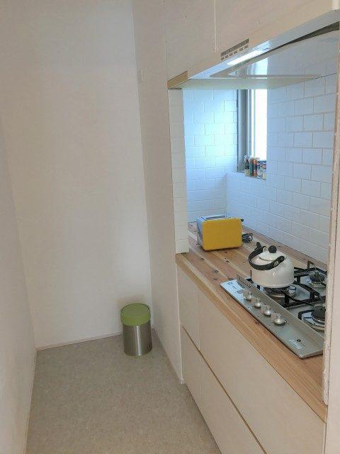 松涛パークハウス (35)キッチン