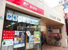 柿の木坂コーポ 郵便局