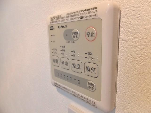 ライオンズマンション小石川第2 バスルームリモコン