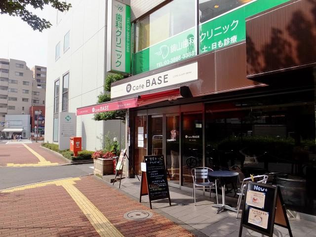 ライオンズマンション小石川第2 カフェ