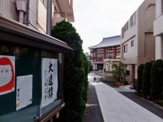 ライオンズマンション小石川第2 寺