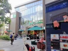 ライオンズマンション小石川第2 茗荷谷駅前