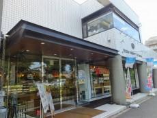 千歳船橋サマリヤマンション 神戸屋