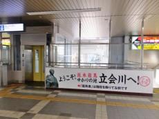第一東個マンション 立会川駅